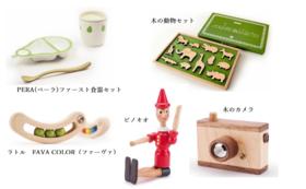 【工芸品】マストロ・ジェペットのおもちゃA