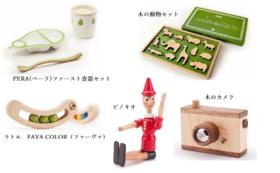 【工芸品】マストロ・ジェペットのおもちゃB