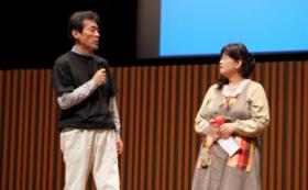講演会または研修を主催して鬼澤慎人氏とよしこたんとキッチンカーを呼べる権利