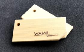 【木工職人・木工製品を応援!】支援者様限定!青森ヒバ  オリジナルネームストラッププレゼント