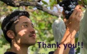 【本田の新規就農を応援してください!】感謝のお手紙