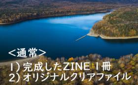 <通常>ZINE+クリアファイルセット