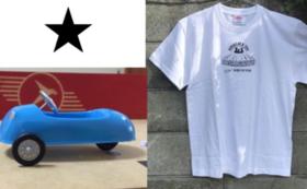 ミニペダルカー、Tシャツプレゼントコース!