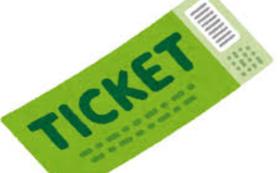 2019年12月21日1公演目L'écrin 冬公演にご招待!チケット一枚差し上げます