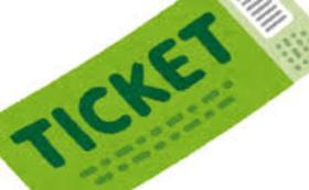 2019年12月21日2公演目L'écrin 冬公演にご招待!チケット一枚差し上げます