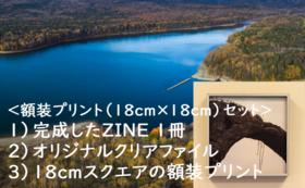 <額装プリント18cmスクエアセット>