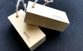 【木工職人・木工製品を応援!】支援者様限定!青森ヒバ エコブロックプレゼント