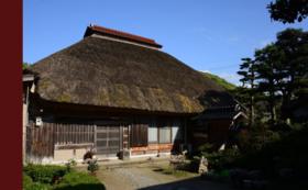 【ご祝儀コース】伝統の茅葺き屋根を守るブロンズサポーターコース
