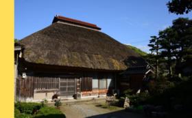 【ご祝儀コース】伝統の茅葺き屋根を守るゴールドサポーターコース