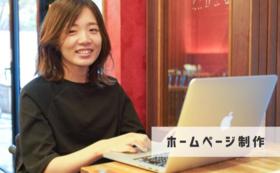 【熊本限定】HP&動画(PV)制作セット