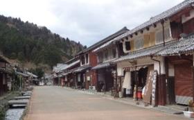 【県内外のみなさま向け】熊川宿街歩きご案内コース