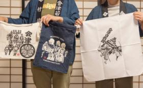 会津の切り絵師 藤澤忠さんの作品1点(三角巾、巾着、暖簾)
