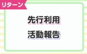 5,000円(16%OFF)コース