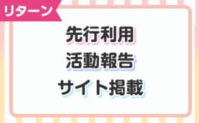 13,000円(27%OFF)コース