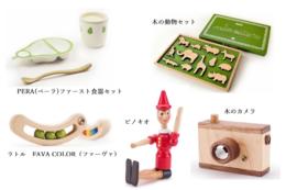 【工芸品】マストロ・ジェペットのおもちゃC