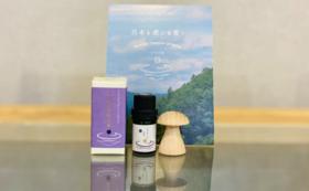 【工芸品】アロマ:南会津産ブレンド精油と木製ディフューザーのセット