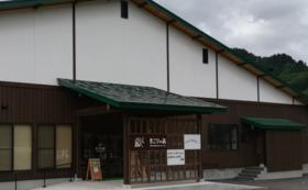 【工芸品】木工品や家具購入権(きこりの店)B