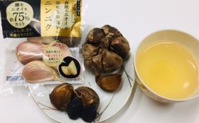 熊本「ニオイの気にならないニンニク」たっぷり満喫コース
