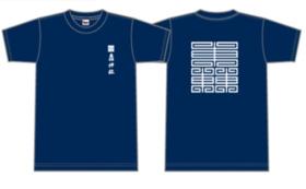 【インディゴ染めTシャツ】