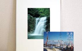 【出版を応援!記録と記憶をともに残す】写真集1冊+額装プリント(16×20インチフレーム)