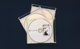 5万円コース②(漱石自筆資料画像ディスク+漱石文庫オリジナルグッズ)