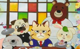絵本「世界一やさしいレストラン」1冊(¥3,000コース)