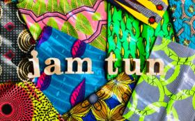 アフリカ布堪能★布3種類