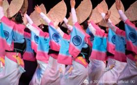 菊水連国立劇場チャリティー公演「久遠」2名様ご招待