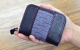 革×畳縁コラボ 「ラウンドファスナーコインケース」