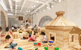 【ゴールドスポンサー】花巻おもちゃ美術館をひとり占め!