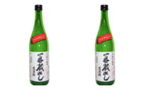 【福井県外の方向け】しぼりたて生原酒1升瓶2本