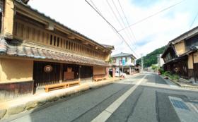 【福井県外の方向け】今庄宿又はJR武生駅前での宿泊コース