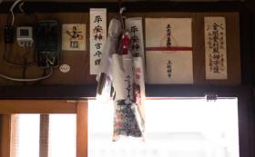 【支援者様限定・六根会員】フェアトレードホテル応援3万円コース