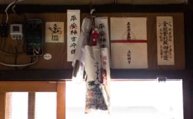 【支援者様限定・六根会員】フェアトレードホテル応援30万円コース
