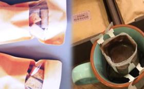 仲間と楽しいお茶会に(コーヒー豆または粉100グラム×2とお菓子のセット