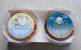 【麹ざんまいコース】湯本味噌商品3点詰め合わせ