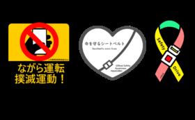 5000円「マグネットステッカー」コース