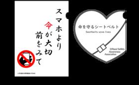 5000円「クリアファイル」コース