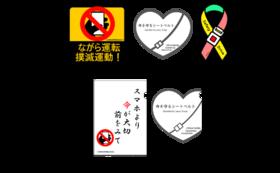 10000円「マグネットステッカー&クリアファイル」コース