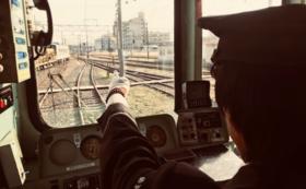 電車運転体験優先ご招待