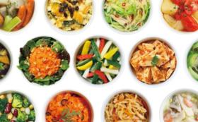 【企業・団体様向け】「野菜を食べる副菜レシピ」10冊セット