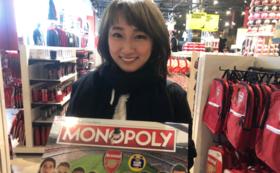 人数限定!【笹木香利とアーセナルモノポリーを!】一緒に遊びましょう!