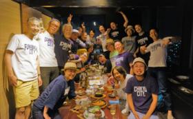 TSUKUBA CITY Tシャツ 発送