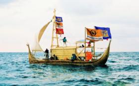 法人向けコース ‖ 葦船に貴社のフラッグを