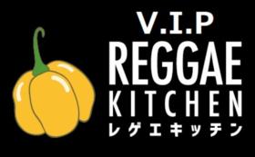 【会員限定】REGGE KITCHEN お子様騒ぎ放題!ランチ貸し切り