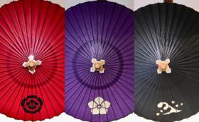 【武将隊や武将好きにおすすめ】武将家紋和傘&ロクロ