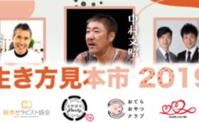 鈴木七沖の活動を応援!(返礼品不要な方向け)