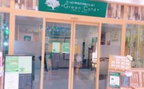 +Green Café+こども食堂を応援!コースB