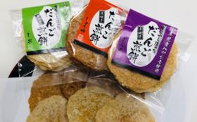 煎餅・クッキー・ワッフル詰め合わせ 1セット