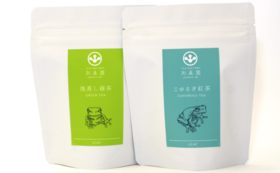 【応援コース】お茶を買って応援!こゆるぎ紅茶&緑茶セット